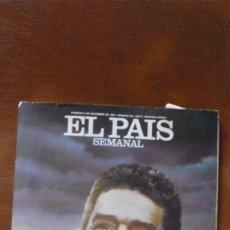 Coleccionismo de Periódico El País: REV EL PAIS 12/85.-EL ULTIMO GARCIA MARQUEZ, JACOBO M.DE IRUJO,LA RIOJA-VINOS-MOSCÚ MERC. ANIMALES. Lote 58132498
