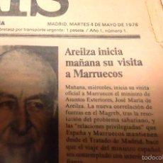 Coleccionismo de Periódico El País: EL PAIS PRIMER NUMERO DE 4 DE MAYO 1976,COMPLETO,MILAGROSAMENTE CONSERVADO EN UNA CARPETA. Lote 59671143