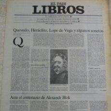 Coleccionismo de Periódico El País: LIBROS. SUPLEMENTO EL PAÍS. AÑO II Nº 56. 1980. Lote 60919779