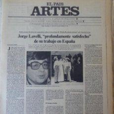 Coleccionismo de Periódico El País: ARTES. SUPLEMENTO EL PAÍS. AÑO II Nº 47. 1980. Lote 60953643