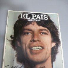 Coleccionismo de Periódico El País: EL PAÍS SEMANAL. MICK JAGGER/ROLLING STONES. Lote 61355618