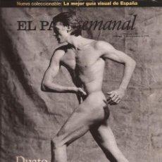 Coleccionismo de Periódico El País: NACHO DUATO, EL PAÍS SEMANAL, Nº 1.044, 29 SEPTIEMBRE 1996. Lote 64424115