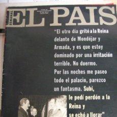 Coleccionismo de Periódico El País: EL PAIS SEMANAL Nº 240 DE 1995. Lote 68148937