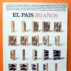 Coleccionismo de Periódico El País: EL PAÍS: 20 AÑOS - EL PAÍS - 1989 - NUEVO. Lote 75235695