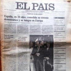 Coleccionismo de Periódico El País: EL PAÍS EDICIÓN DÉCIMO ANIVERSARIO EL PAÍS 1986. Lote 79750577