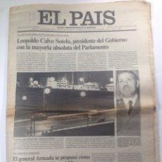 Coleccionismo de Periódico El País: EL PAÍS 26 FEBRERO 1981. Lote 81563859