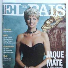 Coleccionismo de Periódico El País: EL PAIS SEMANAL 73 12 JULIO 1992 DIANA DE GALES LADY DI NURIA ESPERT LA UNION. Lote 84684924