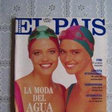 Coleccionismo de Periódico El País: EL PAÍS SEMANAL. Nº 14. 26 DE MAYO DE 1991.. Lote 84730092