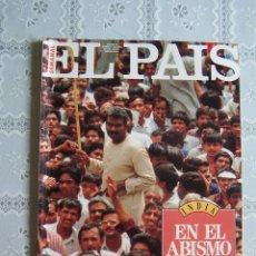 Coleccionismo de Periódico El País: EL PAÍS SEMANAL. Nº 16. 9 DE JUNIO DE 1991.. Lote 84730668