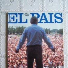 Coleccionismo de Periódico El País: EL PAÍS SEMANAL. Nº 17. 16 DE JUNIO DE 1991.. Lote 84730896