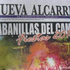 Coleccionismo de Periódico El País: PPRLY - NUEVA ALCARRIA. CABANILLAS DEL CAMPO FIESTAS 2016.. Lote 85009904