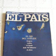 Coleccionismo de Periódico El País: EL PAÍS SEMANAL Nº 250. 3 DE DICIEMBRE DE 1995.. Lote 85069484