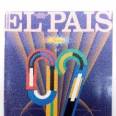 Coleccionismo de Periódico El País: EL PAÍS SEMANAL Nº 45 (1991) GUÍA DEL 92-CHILLIDA-ALBERTI-ANTONIO ORDOÑEZ-SAMARANCH. Lote 86018076