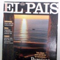 Coleccionismo de Periódico El País: EL PAÍS SEMANAL Nº 4 (1991) AL PACINO-VICTORIA ABRIL-PASCUAL SALA-CHERNOBIL-BMW 325I. Lote 86021688