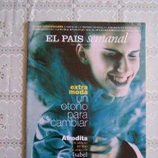 Coleccionismo de Periódico El País: REVISTA EL PAÍS SEMANAL. Nº 1.097 - DOMINGO 5 OCTUBRE 1997.. Lote 86044912