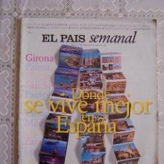 Coleccionismo de Periódico El País: REVISTA EL PAÍS SEMANAL. Nº 1.066 - DOMINGO 2 MARZO 1997.. Lote 86134068