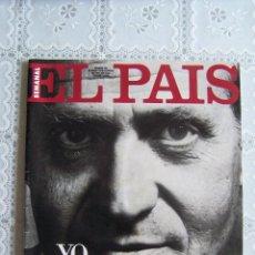 Coleccionismo de Periódico El País: REVISTA EL PAÍS SEMANAL. Nº 106 - DOMINGO 28 FEBRERO 1993.. Lote 86754140