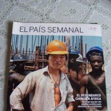 Coleccionismo de Periódico El País: REVISTA EL PAÍS SEMANAL. Nº 1.754 - DOMINGO 9 MAYO 2010.. Lote 87162500