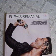 Coleccionismo de Periódico El País: REVISTA EL PAÍS SEMANAL. Nº 1.757 - DOMINGO 30 MAYO 2010.. Lote 87163336