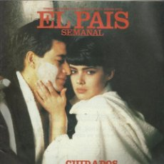 Coleccionismo de Periódico El País: EL PAÍS SEMANAL, 2 FEBRERO 1986, Nº 460. JEAN CASTEL, JERUSALEN TIERRA SANTA, CUIDADOS PARA HOMBRES. Lote 95860451