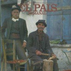 Coleccionismo de Periódico El País: EL PAÍS SEMANAL, 9 MAYO 1985, Nº 423. GRECIA, J. GURRUCHAGA, SALVAR LAS GÓNDOLAS. VILLARDOMPARDO. Lote 95861103