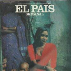 Coleccionismo de Periódico El País: EL PAÍS SEMANAL, 31 MAYO 1987, Nº 529. LAS BRASAS DE BOMBAY, JOSE LUIS GARCI, FERNANDO SAVATER.. Lote 95861519