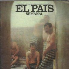 Coleccionismo de Periódico El País: EL PAÍS SEMANAL, 20 AGOSTO 1989, Nº 645. BAÑOS TURCOS, VICTORIA ABRIL, ROCK EN BLANCO Y NEGRO. Lote 95862631