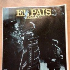 Coleccionismo de Periódico El País: EL PAIS SEMANAL: LAS 18 HORAS . Lote 96321631