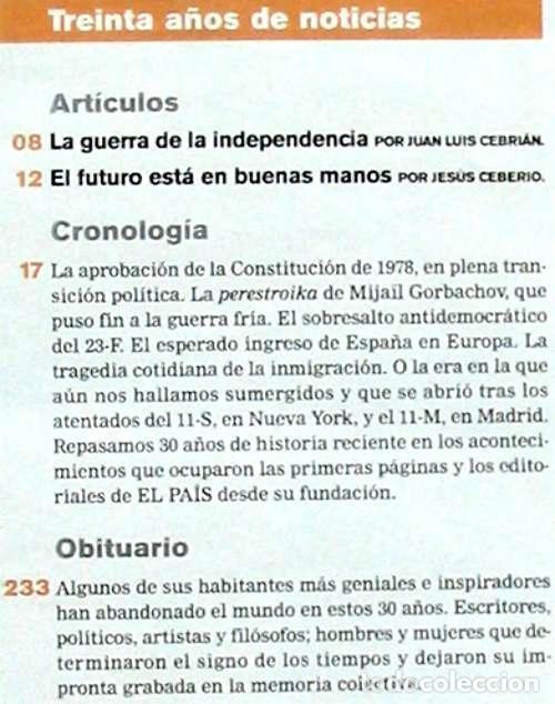 Coleccionismo de Periódico El País: EL PAÍS - UNA HISTORIA DE 30 AÑOS - 1976 /2006 - VER DESCRIPCIÓN E INDICE - Foto 2 - 97454611