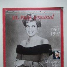 Coleccionismo de Periódico El País: EL PAÍS SEMANAL - LADY DI, PASCUAL MARAGALL, MICHAEL DOOHAN. Lote 98084371