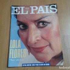 Coleccionismo de Periódico El País: EL PAIS SEMANAL Nº 170 - 22/05/94 - LOLA FLORES, EL CORDOBÉS, URDAIBAI, SIERRA DE SAN VICENTE. Lote 99239819