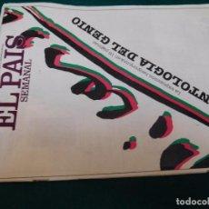 Coleccionismo de Periódico El País: CUADERNILLO DE LA REVISTA EL PAIS, DE TIEMPOS DE LAS TRANSICIÓN Y REPORTAJE DE PICASSO. Lote 99379815