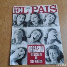 Coleccionismo de Periódico El País: EL PAIS SEMANAL Nº 155 - 06/02/94 - ORGASMO, MELINA MERCURI, CEUTA MELILLA, DENZEL WASHINGTON. Lote 99869559