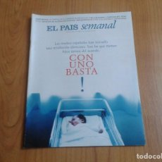 Coleccionismo de Periódico El País: EL PAIS SEMANAL Nº 1043 - 22/09/96 - KEN LOACH, ICIAR BOLLAIN, ALEX ANGULO, HIJOS ÚNICOS, AMSTERDAM. Lote 99870583