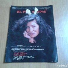 Coleccionismo de Periódico El País: EL PAIS SEMANAL Nº 1018 - 31/03/96 - ALMUDENA GRANDES, NACHO DUATO, NANCHO NOVO, SEVILLA, TÍBET. Lote 100358247
