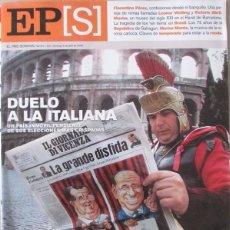 Coleccionismo de Periódico El País: EL PAIS SEMANAL 1541 2006 LEONOR WATLING,VICTORIA ABRIL, FLORENTINO PEREZ, EL MACBA, MARISA MONTE.. Lote 100519731