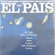 Coleccionismo de Periódico El País: EL PAIS SEMANAL 250 1995 VICTOR ULLATE, SALMA HAYED, ANTONIO CARMONA, STELLA TENNANT, OPEL VECTRA. Lote 100520595