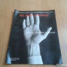 Coleccionismo de Periódico El País: EL PAIS SEMANAL Nº 1012 - 18/02/96 - AZNAR, JAVIER BARDEM, EL FARRUCO, MALLORCA, ALBERT BOADELLA. Lote 101493651