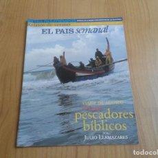 Coleccionismo de Periódico El País: EL PAIS SEMANAL Nº 1140 - 02/08/98 - PORTUGAL, REMEDIOS AMAYA, HENRI CARTIER-BRESSON, FRIDA KAHLO. Lote 101575275