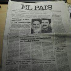 Coleccionismo de Periódico El País: PERIÓDICO EL PAÍS NUM 1938. 19.07.1982. Lote 103214899