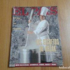 Coleccionismo de Periódico El País: EL PAIS SEMANAL Nº 187 - 18/09/94 - ARZAK, GRETA GARBO, LISBOA, KIPLING, LLIURE, SIERRA BERMEJA. Lote 103732583