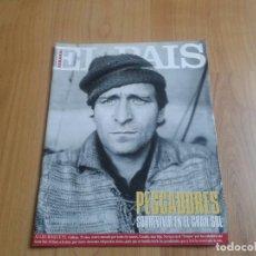 Coleccionismo de Periódico El País: EL PAIS SEMANAL Nº 185 - 04/09/94 - PESCADORES, VALDANO, TOM HANKS, CRISTINA ROSENVINGE. Lote 103732655