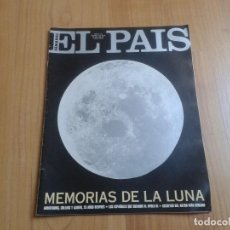 Coleccionismo de Periódico El País: EL PAIS SEMANAL Nº 178 - 17/07/94 - LUNA, SAN SEBASTIAN, JOE BARBERA, HUGH THOMAS. Lote 103732719