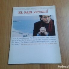 Coleccionismo de Periódico El País: EL PAIS SEMANAL Nº 1021 - 21/04/96 - SERRAT, PICASSO, ALBERTO GARCÍA ALIX, MAFIA ITALIA, LIÉBANA. Lote 104061327