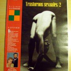 Coleccionismo de Periódico El País: EL LIBRO DE LA SEXUALIDAD, FASCÍCULO 16. Lote 107115079