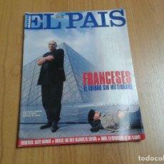 Coleccionismo de Periódico El País: EL PAIS SEMANAL Nº 220 - 07/05/95 - FRANCIA, BOB DYLAN, II GUERRA MUNDIAL, MASAI, TORTUGA CAREY. Lote 112542251