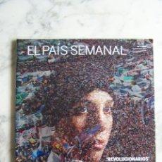 Coleccionismo de Periódico El País: EL PAÍS SEMANAL Nº 1.800. DOMINGO 27 DE MARZO DE 2011.. Lote 114027695