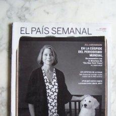 Coleccionismo de Periódico El País: EL PAÍS SEMANAL Nº 1.846. DOMINGO 12 DE FEBRERO DE 2012.. Lote 114164455