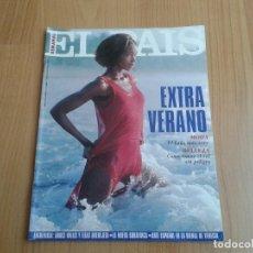 Coleccionismo de Periódico El País: EL PAIS SEMANAL Nº 224 - 04/06/95 - EXTRE VERANO, CHINA, MICHAEL JACKSON, BRUCE WILLIS, SURÁFRICA. Lote 116704955