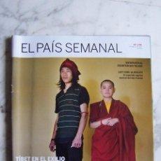 Coleccionismo de Periódico El País: EL PAÍS SEMANAL Nº 1.911. DOMINGO 12 DE MAYO DE 2013.. Lote 116815963